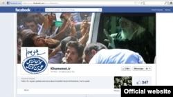 صفحه دفتر آیتالله علی خامنهای در فیسبوک