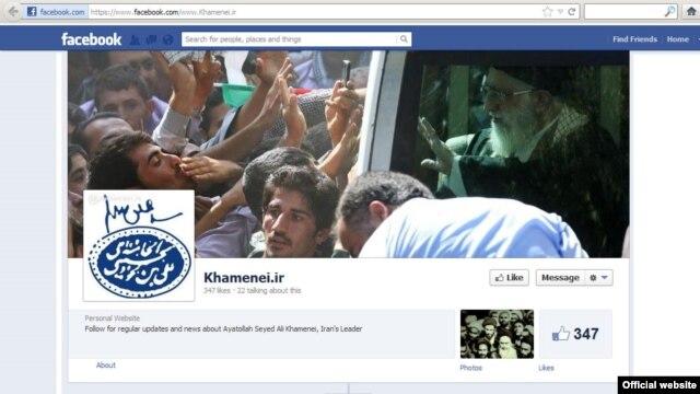 Ajatollah Ali Kamenei na Fejsbuku