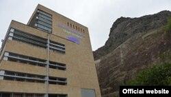 Армения - Главное здание американской компании «Контур глобал»