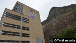 «Կոնտուր գլոբալ»-ի գրասենյակը Հայաստանում