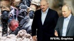 Александр Лукашенко и Владимир Путин, коллаж