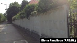 Остатки стены Большого Квадрата