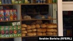 Një dyqan në veri të Mitrovicës.