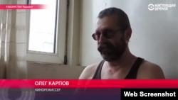 Özbəkistan, Oleq Karpov, 2017