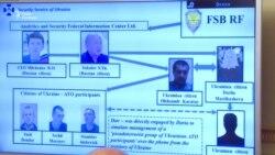СБУ викрила третього «куратора», який вербував колишніх учасників АТО для диверсій у Росії (відео)