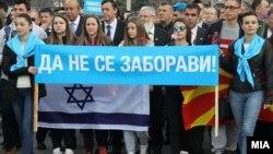 """""""Marshi i të gjallëve"""", i organizuar në Maqedoni në 75-vjetorin e deportimit të hebrenjve nga Maqedonia"""