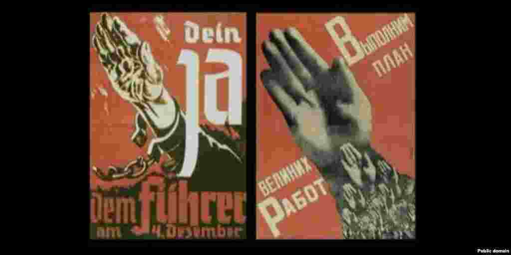 "German text: ""Vote yes for the fuehrer on December 4"" Russian text: ""Fulfill the plans for great projects"""