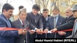 مخدوم رهین وزیر پیشین اطلاعات و فرهنگ، مسئولان کتابخانههای عامه و ناحیه ششم کابل