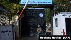 Затвор во Кабул, Авганистан.