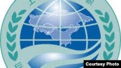 Логото на Шангајската организација за соработка