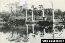 ბათუმის ცენტრალური პარკის საარქივო ფოტო