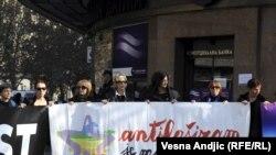 Međunarodni dan borbe protiv fašizma, Beograd, 9. novembar 2011.
