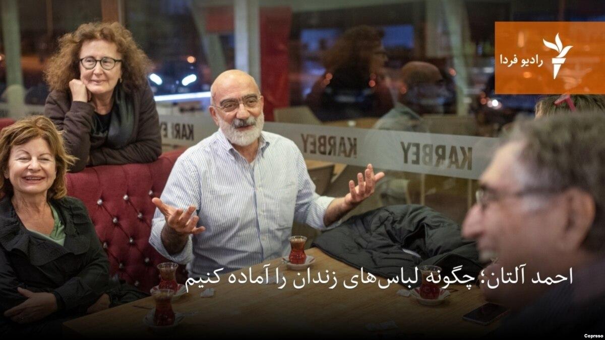 احمد آلتان؛ چگونه لباسهای زندان را آماده کنیم؟