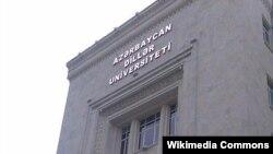 Azerbaijan- Azerbaijan Language University-19Sep2012