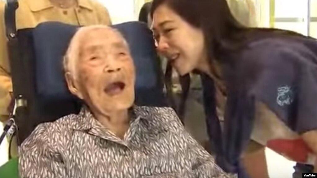خانم تاجیما ساکن کیکایی بود