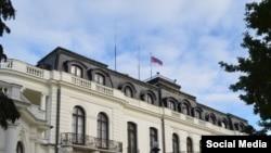 Консульство Росії в Празі