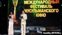 Казан мөселман киносы фестивале (архив фотосы)