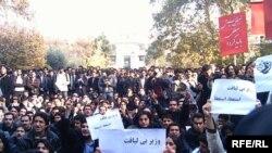 تظاهرات دانشجویان چپگرا در مراسم شانزده آذر سال گذشته در دانشگاه تهران