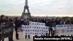Акция в поддержку политзаключенных в России. Париж, площадь Трокадеро, 7 декабря
