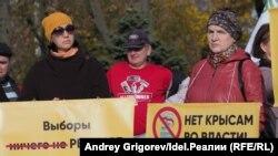 Казанские протестующие потребовали самороспуска Госсовета Татарстана
