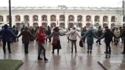 Петербург. Взявшись за руки за свободу Савченко