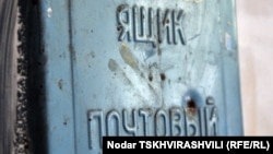 В Абхазию приходит около 23 тысяч писем в год, около 500 – в неделю, плюс телеграммы, бандероли, посылки и в основном российская пресса. Этот нехитрый груз сухумский Главпочтамт сортирует и рассылает по своим 12 региональным отделениям