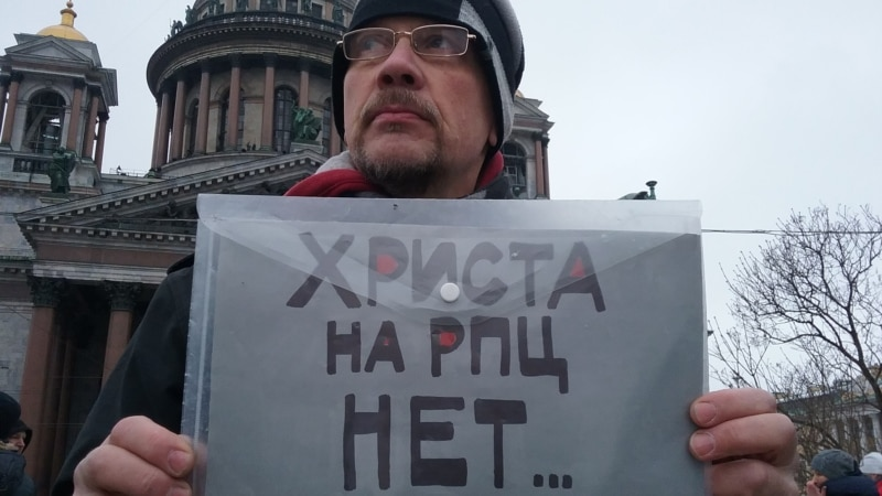 В Петербурге депутаты попросили не отдавать Исаакиевский собор РПЦ photo