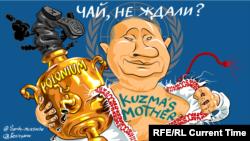 Політична карикатура проекту «Настоящее время»