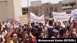 جانب من تظاهرة الجمعة في ساحة التحرير