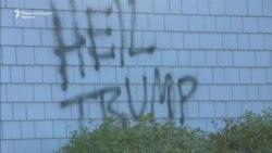 Во САД расте бројот на инциденти од омраза