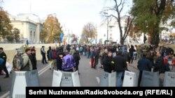 Мітинг під Верховною Радою в Києві, 19 жовтня 2017 року