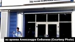 Пикет в поддержку Ивана Голунова в Иркутске