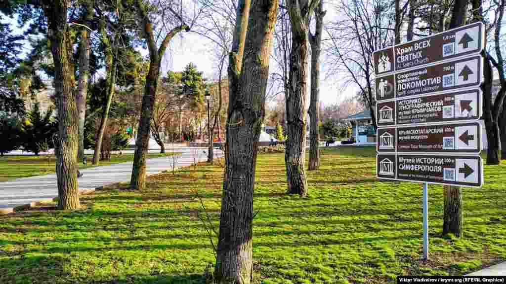 Вид на парк з проспекту Кірова