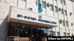 У Аль-Фарабийского районного суда. Шымкент, 22 сентября 2017 года.
