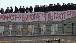 Изабель Магкоева об акции против пыток в тюрьмах