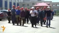 Протест рабочих «Локомотив курастыру зауыты»