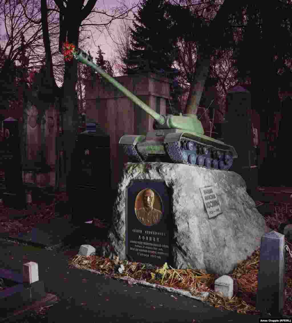Надгробие генерал-майора Семена Афонина, который участвовал в разработке и совершенствовании советских танков. Афонин погиб в автомобильной катастрофе в 1944 году.