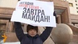 «Світ у відео»: «Сьогодні антигептил, завтра Майдан!»