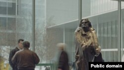 موزه هنرهای معاصر نیویورک.