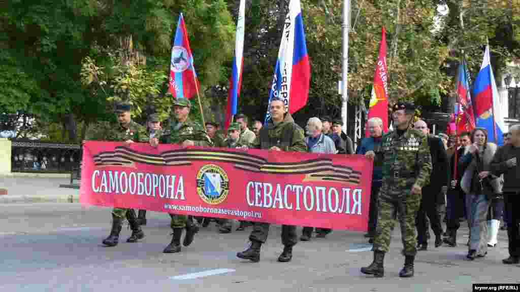 В Севастополе День народного единства отметили праздничным шествием, с обязательным участием самообороны