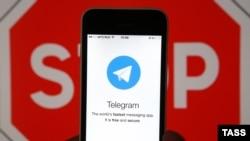 Система мгновенного обмена сообщениями Telegram