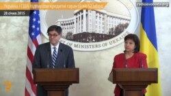 Яресько і Лью підписали кредитні гарантії для України на 2 мільярди доларів
