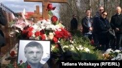 Похороны Дмитрия Циликина