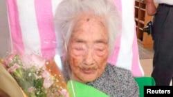 Јапонката Наби Тајима