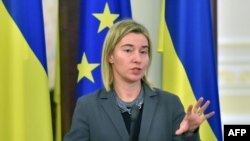 Шефот за надворешна политика на ЕУ, Федерика Могерини