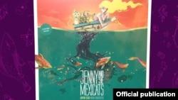 Coperta albumului Mar Abierto, Jenny & The Mexicats.