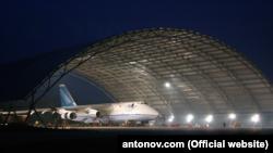 Аеропорт «Київ Антонов» у Гостомелі