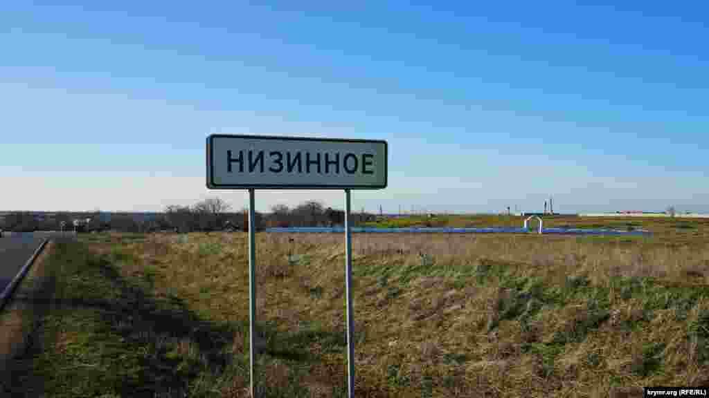 Низинное (до 1948 года Топаловка) возникло в начале ХХ века как колония немцев-меннонитов – приверженцев одного из течений в протестантском христианстве. В 1941 году сталинский режим депортировал их в Поволжье и Казахстан.