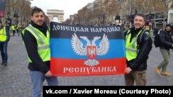 """Флаг """"ДНР"""" на Елисейских Полях, 8 декабря 2018 года"""
