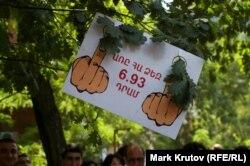 """""""Кукиш вам!"""". 6.93 драма – около 80 копеек – именно на столько должен подорожать киловатт электроэнергии в Армении с 1 августа"""